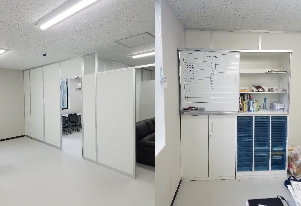 事務所の移転による什器備品の移設、間仕切り工事